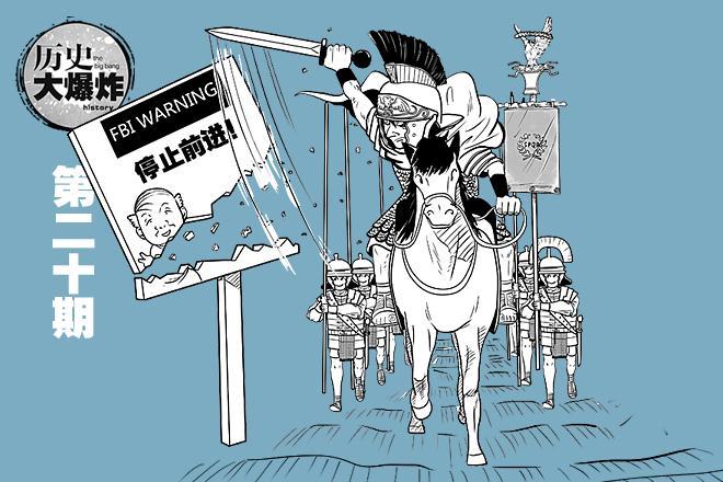 真实版纸牌屋:古罗马从共和走向帝制的逗比