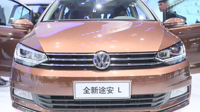 视频:2015广州车展必看车型之全新途安