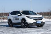 一场冰天雪地的穿越 体验新款本田CR-V