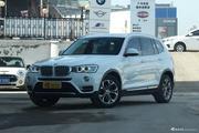 家庭第一辆车首选它,宝马X3(进口)成交价32.64万起