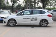宝马2系旅行车全国新车16.98万起,最低7.2折