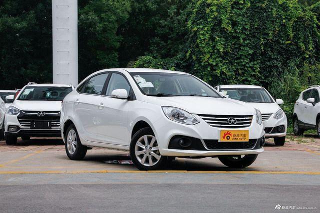 新浪购车 和悦A30最高优惠0.50万