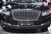 红旗H7最高优惠5.18万 新浪购车享特价