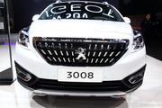 1月限时促销 标致3008新车8.1折起