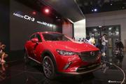 马自达CX-3 12月报价 六合彩图库最高降1.52万