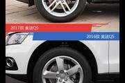 奥迪Q5/宝马X3/奔驰GLC级三车对比 谁最适合你?