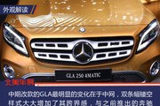 奔驰CLA级最高优惠0.25万 新浪购车享特价