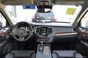 11月新车比价 沃尔沃XC90最大折扣9.6折