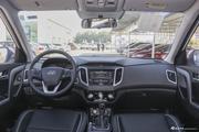 买车选择现代ix25好不好?先问最高优惠3.04万您还满意吗?