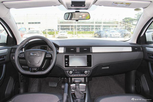 观致3都市SUV最高优惠2.73万 新浪购车享特价