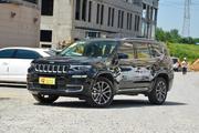 一分钟知晓价格不了解下?Jeep大指挥官全国最低25.13万