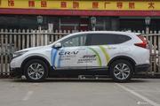 有面又有料,新车选本田CR-V,最高直降1.62万