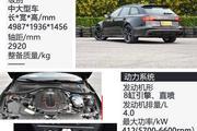 奥迪RS6最高优惠7.10万元 新浪购车报名中
