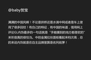 吉利汽车吉利帝豪GL8月报价 北京最大折扣9.8折