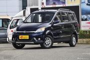 新车优惠8.4折起 昌河汽车昌河M50新浪全国促销