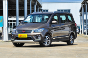 9月新车比价 五菱宏光最大折扣9.2折