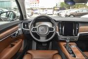 新浪购车 沃尔沃S90最高优惠0.57万