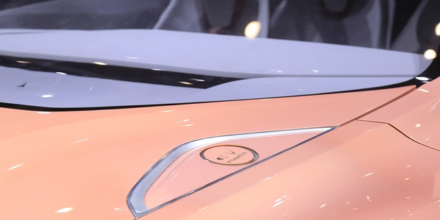 成都车展新车实拍长安概念车极流