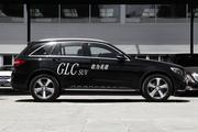 8月新浪报价 奔驰GLC级北京9.6折起