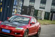 口是心非 || Mazda RX-8 (SE3P)异种移植
