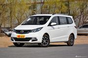 9月新车比价 长安欧尚最大折扣8.5折