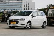10月新车比价 雪佛兰乐风RV最高直降2.05万