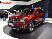 10月全国比价 广汽传祺传祺GS7新车14.88万起