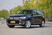 宝马X5全国新车62.24万起,最高优惠17.23万