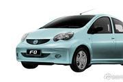 比亚迪F0最高直降1.07万 新浪购车享特价