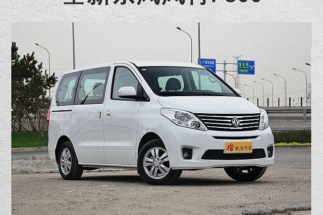风行F600最高直降1.05万 新浪购车享特价