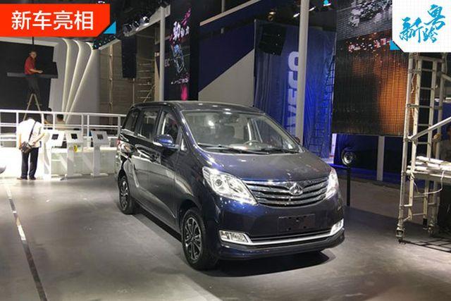 热销中 睿行S50新浪购车最高直降0.50万