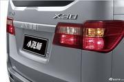 2月新车比价 华晨金杯金杯小海狮X30售价3.08万起