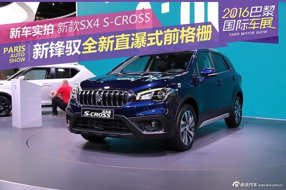 新款SX4 S-Cross国产车型有望参照其设计