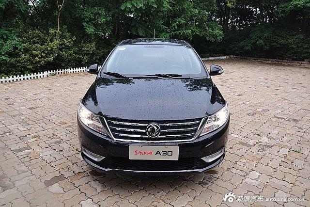 风神A30最高直降1.29万 新浪购车促销中