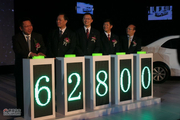 限时促销 宝骏630新浪最高直降0.28万