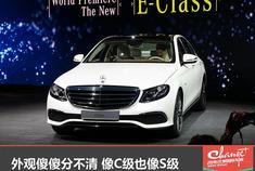 大圣归来.全新奔驰E长轴距版北京车展首发