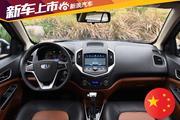 8月限时促销 吉利汽车吉利金刚三厢北京8.3折起