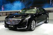 视频:2015上海车展必看车型凯迪拉克 CT6
