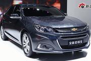 视频:2015上海车展热点新车之雪佛兰迈锐宝