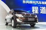 视频:2015上海车展热点新车东风风神 AX3