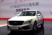 视频:2015上海车展热点车型之北汽绅宝CC