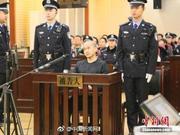 张扣扣案二审宣判:驳回上诉 维持死刑原判