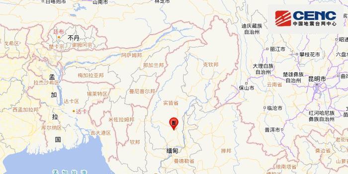 缅甸发生5.4级地震 震源深度10千米