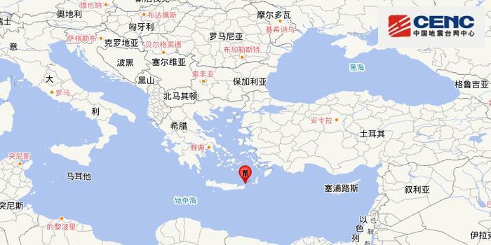 希臘克里特島發生5.3級地震 震源深度60千米