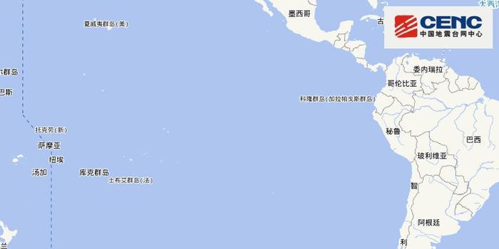 東太平洋海嶺南部發生5.7級地震 震源深度10千米
