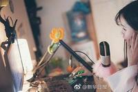 """""""95后""""最向往职业是""""网红"""""""