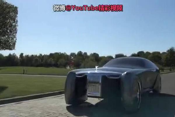 汽车视频:超级炫酷的未来版劳斯莱斯