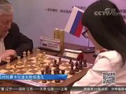 视频-哈尔滨棋王棋后赛 卡尔波夫提前一轮获胜