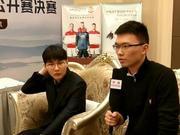 视频-朴廷桓:不在意排名 对柯洁我处于追赶位置