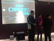 视频-商界棋王特别对局 为王平马小曼颁发纪念奖